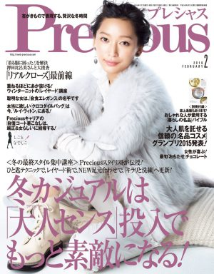 2016-01-07 Precious-1