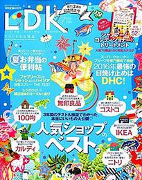 2016-05-28 LDK-1