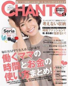 2016-08-06 CHANTO-1