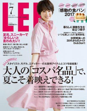 2017-06-07 LEE-1