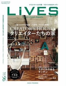 2017-11-15 Lives-1