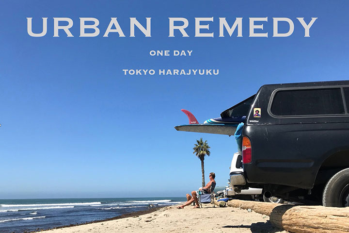 DAY BY DAY Pharmacy URBAN REMEDY ONE DAYセミナー