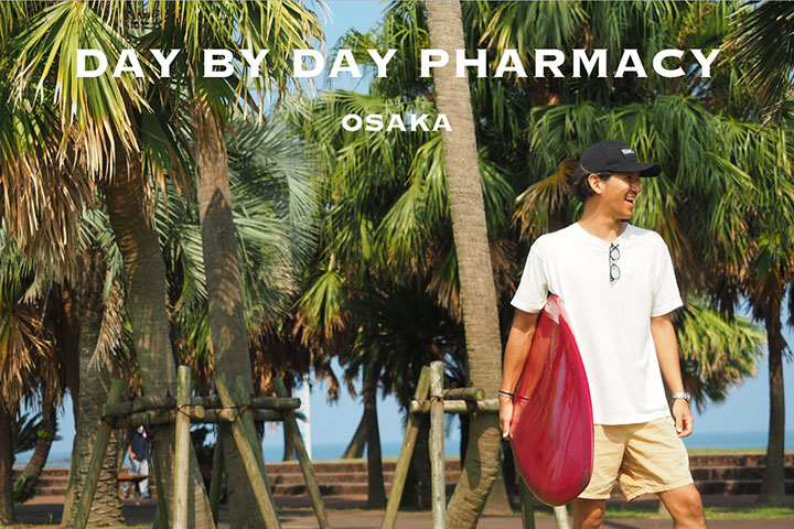 DAY BY DAY Pharmacy 薬剤師が伝える明日の自分のためのヘルスケア