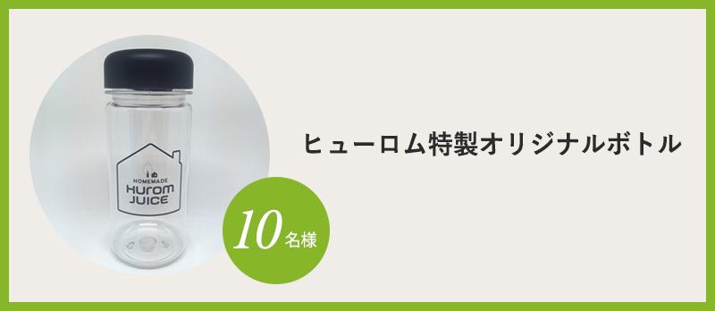 img-present02