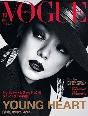 img2018-08-28 Vogue