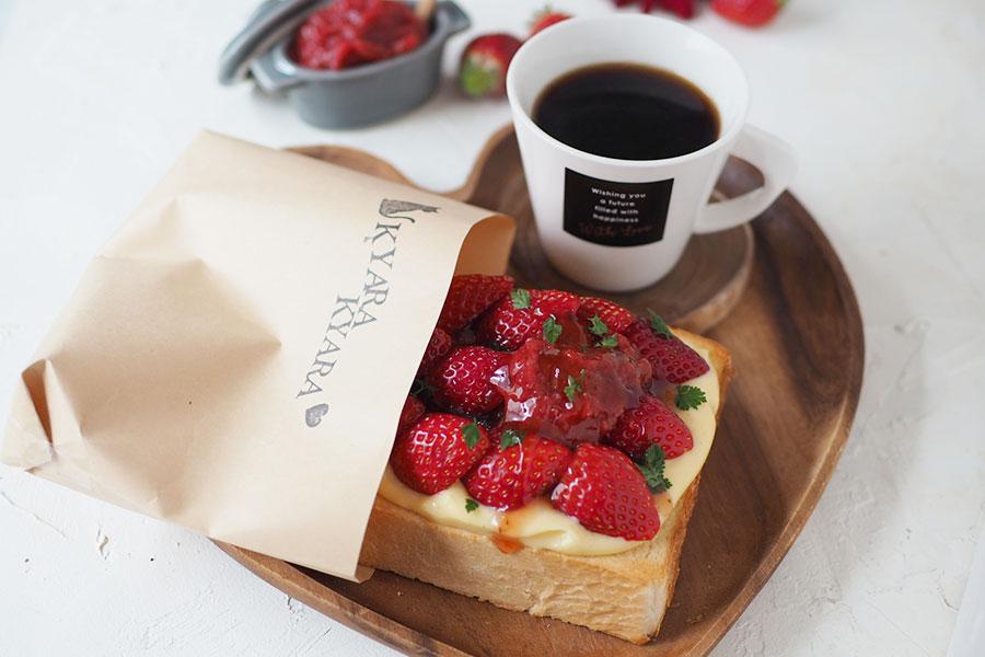 ダブル苺のカスタードトースト