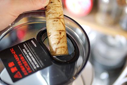 ごぼうと椎茸のポタージュスープ 工程2