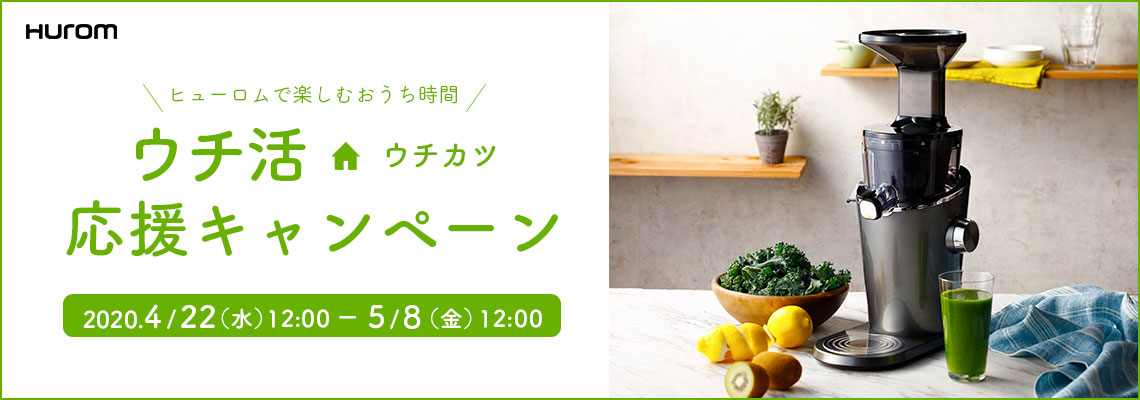 main_uchikatsu