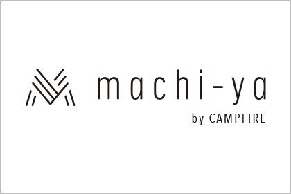 machi-yaロゴ