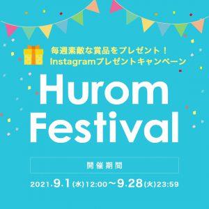 Hurom Festival